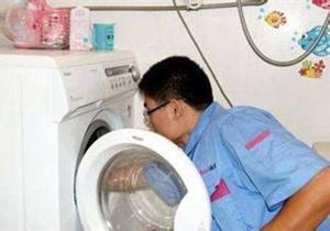 广州洗衣机