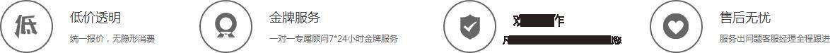 广州家电维修网