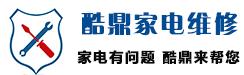 广州空调维修,广州家电维修