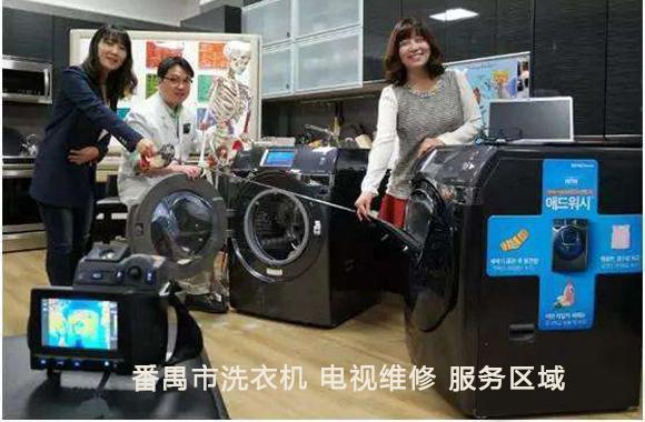 番禺市洗衣机维修自己拥,燃气灶维修服务