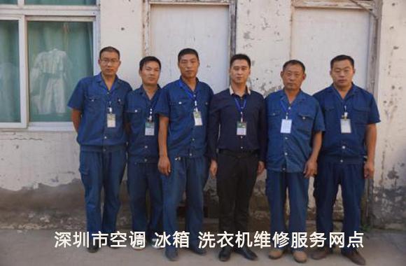 深圳市空调洗衣机电视维修上门服务